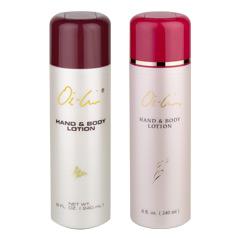 Sunrider® Oi-Lin® Hand & Body Lotion - Fragrance Free - Net Wt. 8 fl. oz./68 mL